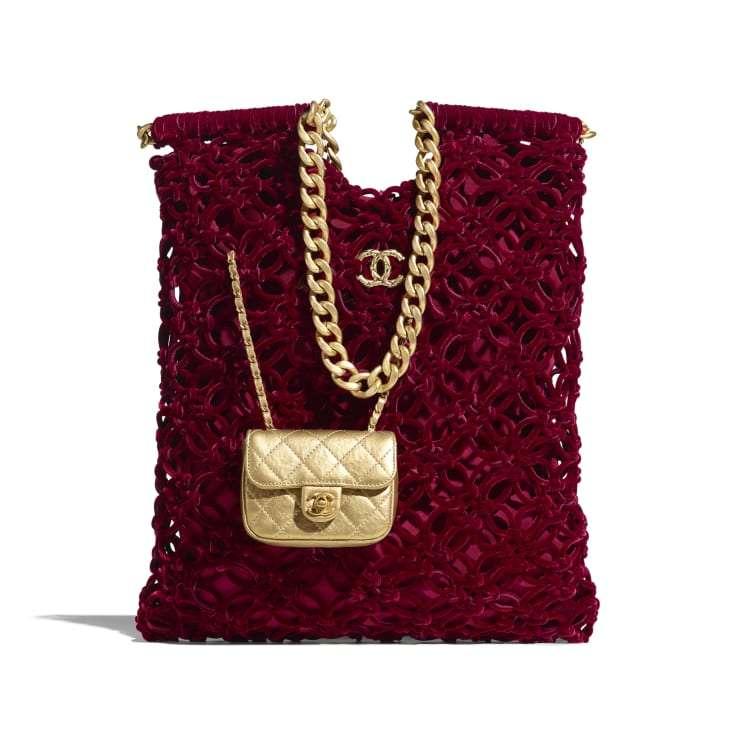 Chanel Shopping Bag Metiers D'Art 2021
